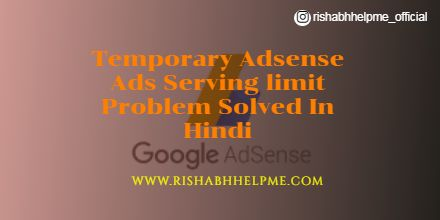 Temporary Adsense Ads Serving limit